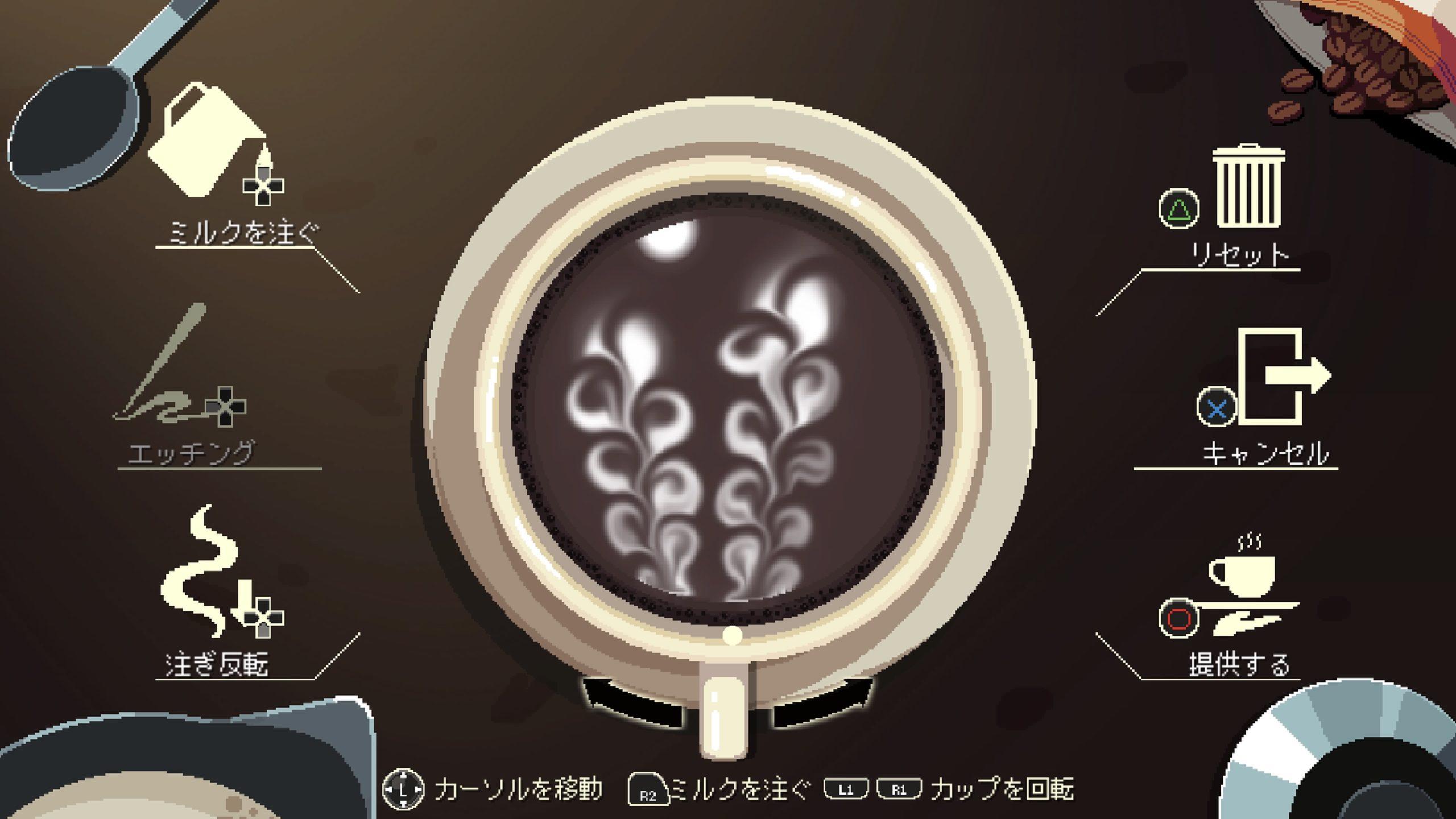 コーヒートーク ラテアート描き方