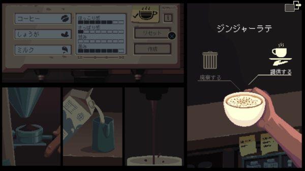 コーヒートーク ジンジャーラテ