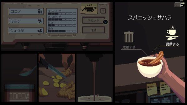 コーヒートーク スパニッシュサハラ