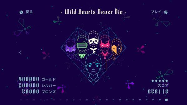 Sayonara Wild Hearts 四角いコイン 場所一覧