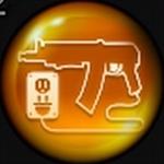 bo4-zombies-elixir-epic-13-wall_power