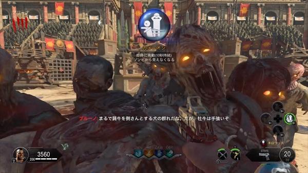 bo4-zombies-elixir-normal-in_plain_sight