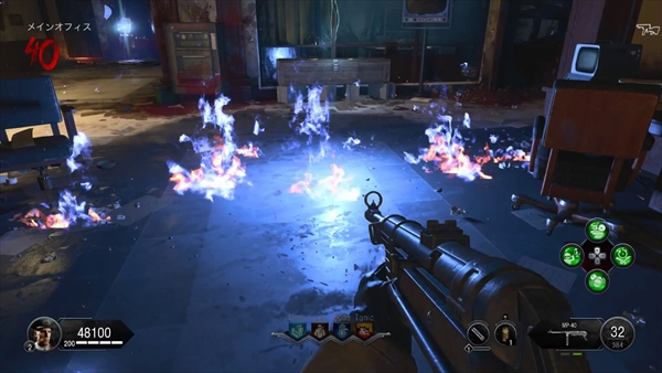 cod-bo4-zombies-equipment