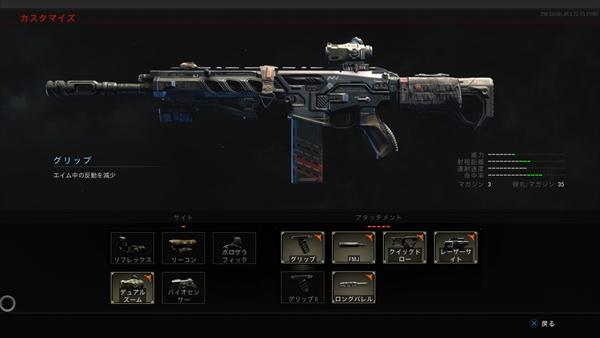 cod-bo4-zombies-weapon-1-icr-7