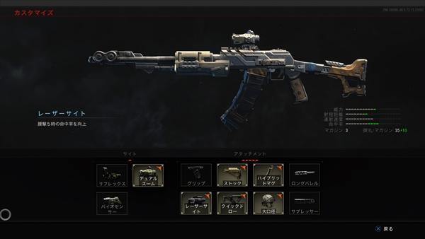 cod-bo4-zombies-weapon-10-an-94