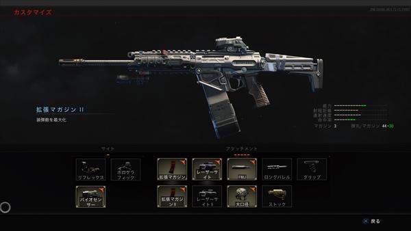 cod-bo4-zombies-weapon-11-ecohawk_dual_bore