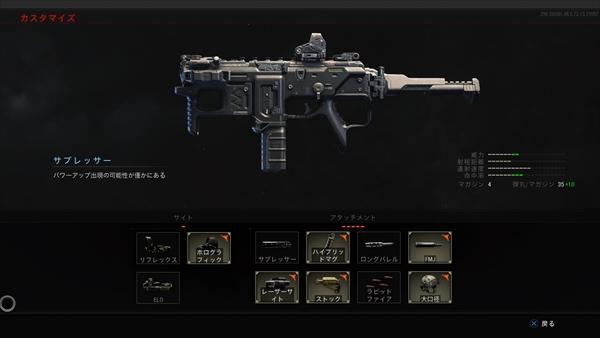 cod-bo4-zombies-weapon-14-mx9
