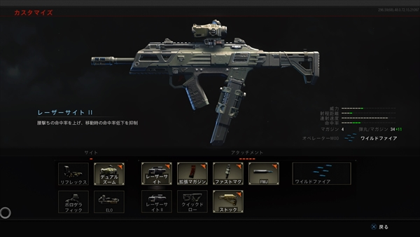 cod-bo4-zombies-weapon-15-spitfire
