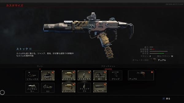cod-bo4-zombies-weapon-16-saug_9mm