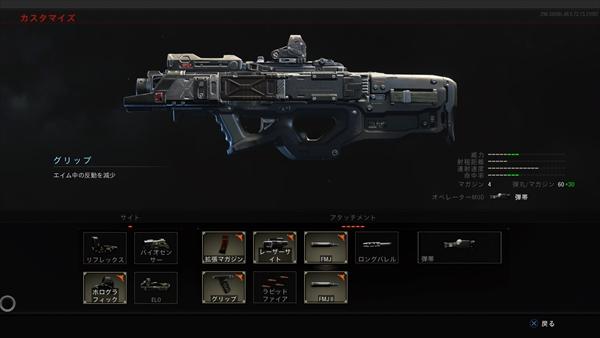 cod-bo4-zombies-weapon-18-cordite
