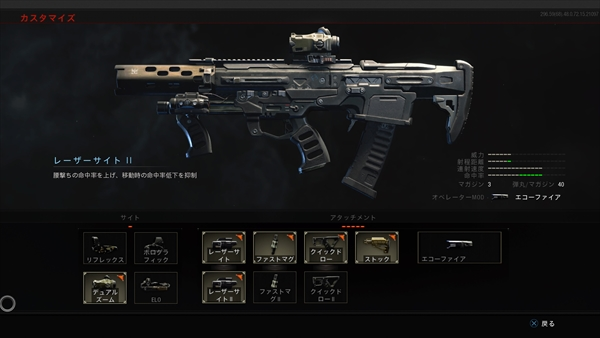 cod-bo4-zombies-weapon-2-maddox_frb