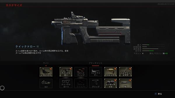 cod-bo4-zombies-weapon-22-switchblade_x9