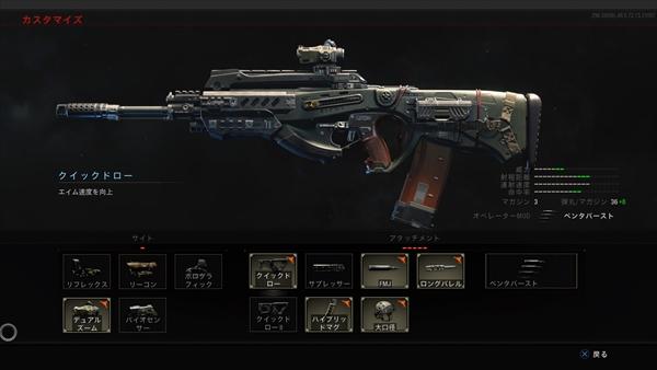 cod-bo4-zombies-weapon-24-swordfish