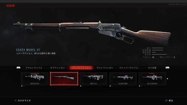 cod-bo4-zombies-weapon-25-essex_model_07