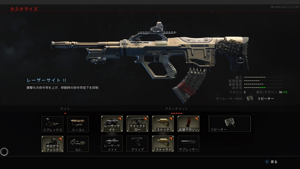 cod-bo4-zombies-weapon-26-abs_223