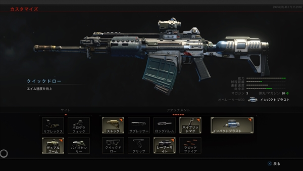cod-bo4-zombies-weapon-28-s6_stingray