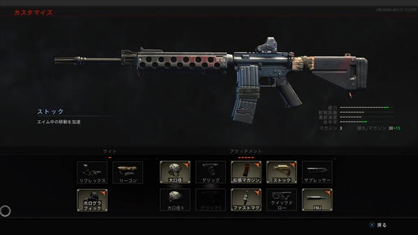 cod-bo4-zombies-weapon-29-m16