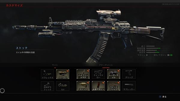 cod-bo4-zombies-weapon-3-kn-57