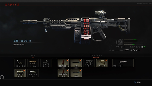cod-bo4-zombies-weapon-30-titan