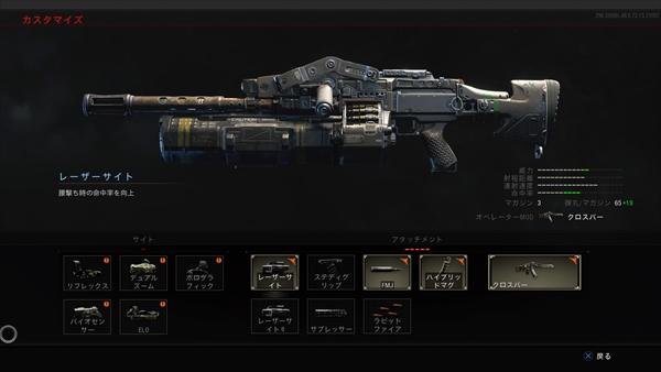cod-bo4-zombies-weapon-31-hades