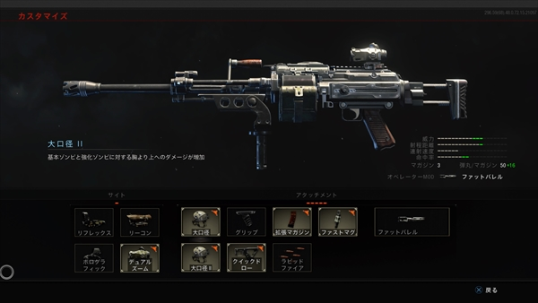 cod-bo4-zombies-weapon-32-vkm_750