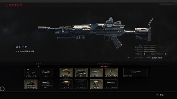cod-bo4-zombies-weapon-34-tigershark