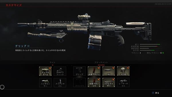 cod-bo4-zombies-weapon-35-sdm