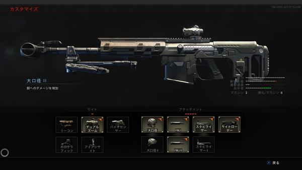 cod-bo4-zombies-weapon-36-paladin_hb50