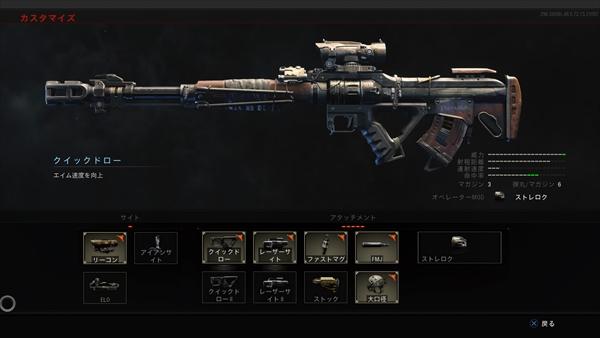 cod-bo4-zombies-weapon-37-koshka