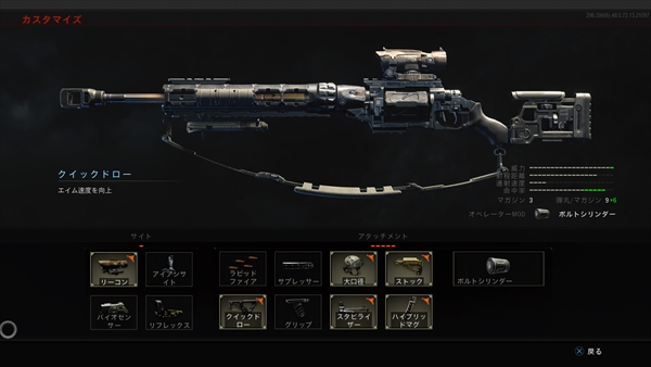 cod-bo4-zombies-weapon-38-outlaw