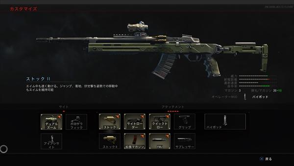 cod-bo4-zombies-weapon-39-vendetta