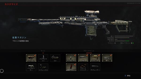 cod-bo4-zombies-weapon-40-locus