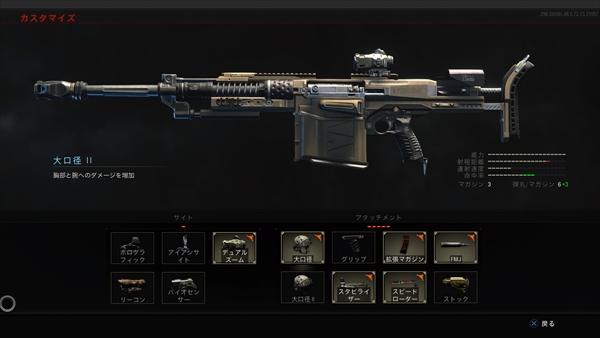 cod-bo4-zombies-weapon-41-havelina_aa50