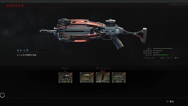 cod-bo4-zombies-weapon-44-reaver_c86