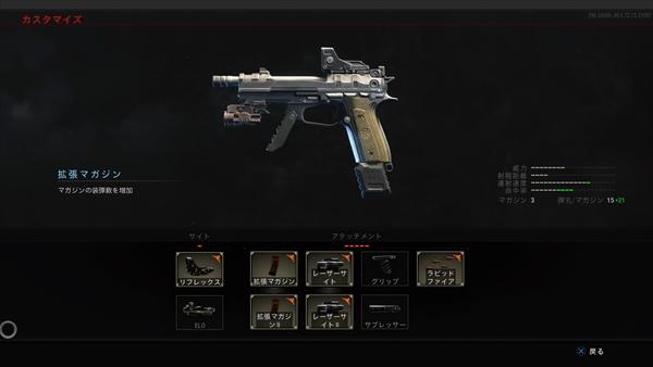 cod-bo4-zombies-weapon-49-rk7_garrison