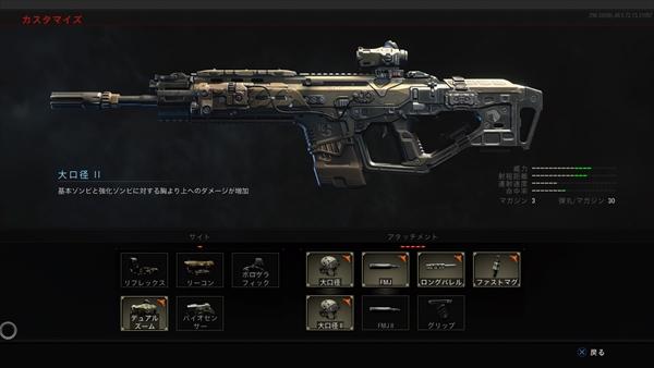 cod-bo4-zombies-weapon-5-rampart_17