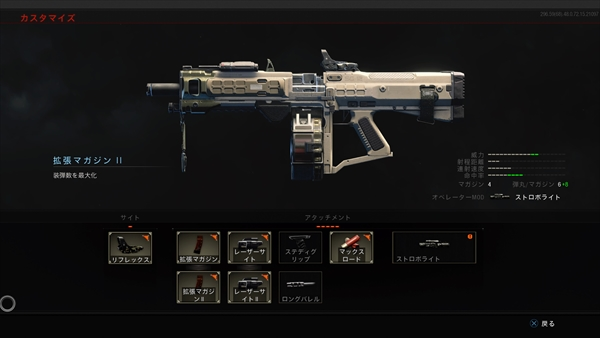 cod-bo4-zombies-weapon-50-sg12