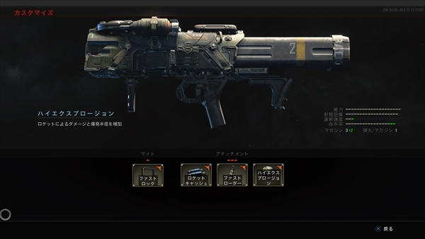 cod-bo4-zombies-weapon-51-hellion_salvo