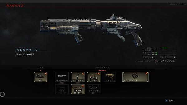cod-bo4-zombies-weapon-52-mog_12