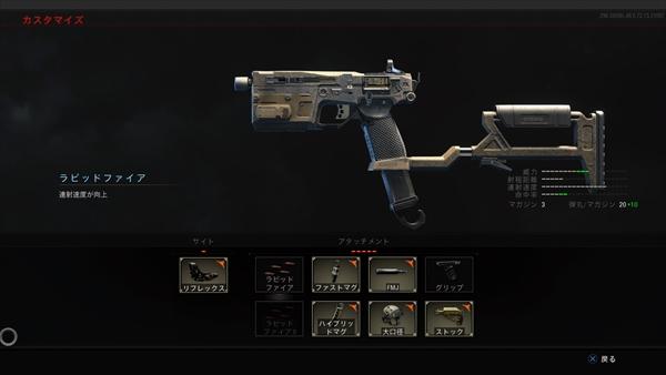 cod-bo4-zombies-weapon-53-kap_45