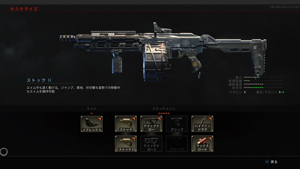 cod-bo4-zombies-weapon-54-rampage