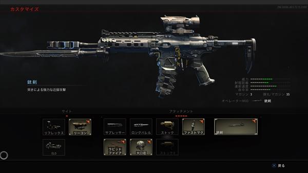 cod-bo4-zombies-weapon-6-vapr-xkg