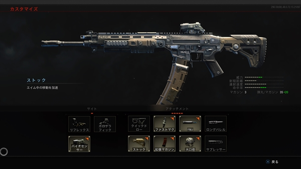cod-bo4-zombies-weapon-8-swat_rft