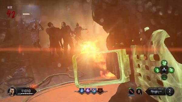 cod-bo4-zombies-weapon