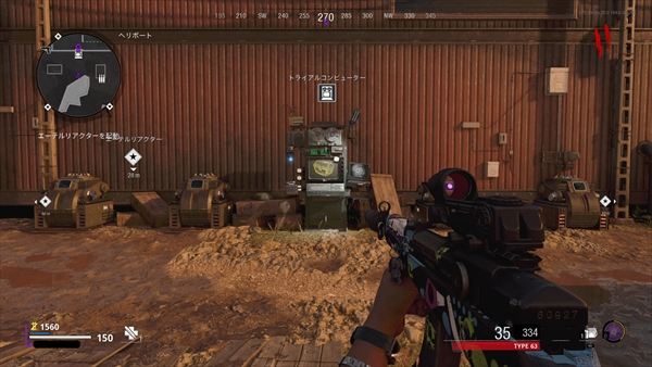 cod-bocw-zombies-trial-1-2