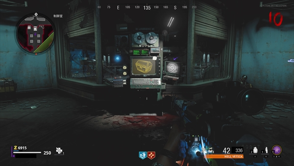 cod-bocw-zombies-trial