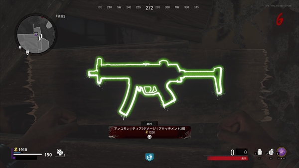 cod-bocw-zombies-wall_weapon-1